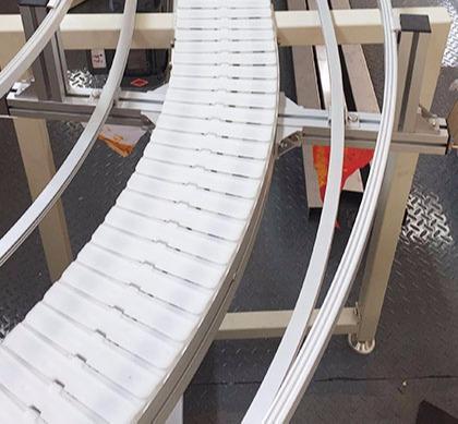 塑料链板线