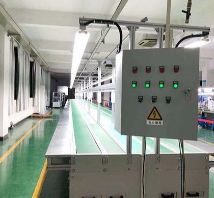 光良定制家电装配流水线