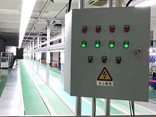 家电装配流水线控制系统