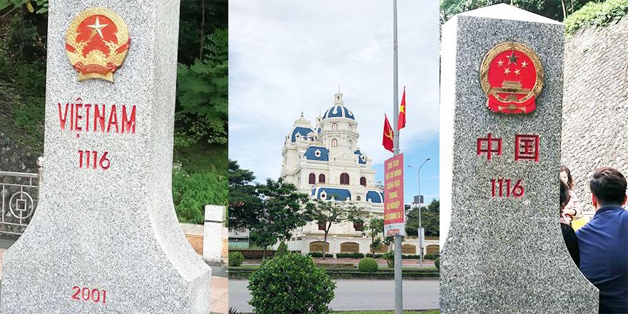 光良与越南VinFast跨国合作